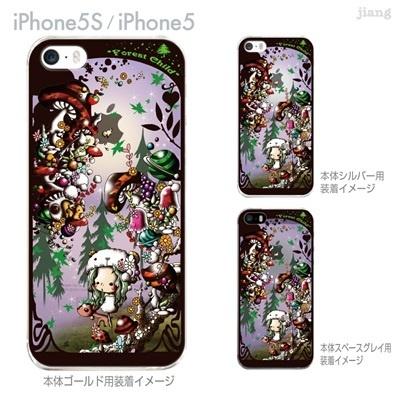 【iPhone5S】【iPhone5】【Little World】【iPhone5ケース】【カバー】【スマホケース】【クリアケース】【Forest child】 25-ip5s-am0060の画像