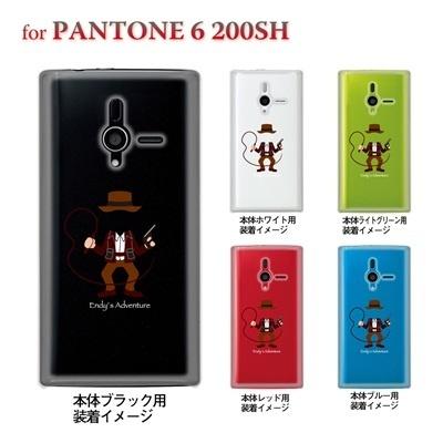 【PANTONE6 ケース】【200SH】【Soft Bank】【カバー】【スマホケース】【クリアケース】【ユニーク】【MOVIE PARODY】【冒険家】 10-200sh-ca0030の画像