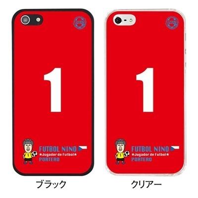 【iPhone5S】【iPhone5】【サッカー】【チェコ】【iPhone5ケース】【カバー】【スマホケース】 ip5-10-f-ck01の画像