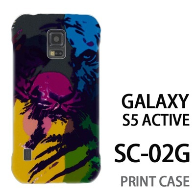 GALAXY S5 Active SC-02G 用『No5 レインボータイガー』特殊印刷ケース【 galaxy s5 active SC-02G sc02g SC02G galaxys5 ギャラクシー ギャラクシーs5 アクティブ docomo ケース プリント カバー スマホケース スマホカバー】の画像