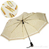 【お取り寄せ】モスキーノ MOSCHINO UMBRELLA MOSCHINO C&C GOLDEN LOGO ALLOVER MIN 傘 BEIGE ベージュ 311beige 【Luxury Brand Selection】【代引不可】