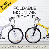 Best Price Best Quality: 24/26 Inch Korean Folding Mountain Bike Bicycle New Year gift
