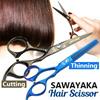 美容のハサミで新しい髪形を演出 《美容はさみ・すきばさみ》プロ用シザーを家庭用向けに素人にも使いやすく改良したモデル、お子様のカット、セルフカットなどホームカットに最適です。