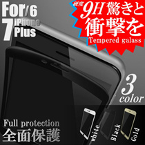 iPhone7 iPhone6 保護フィルム PET3Dソフトラウンドエッジ全面保護 硬度9H 自己吸着 超薄 iphone アイフォン アイフォンケース