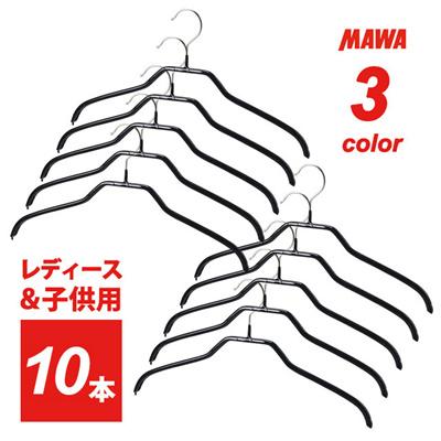 マワハンガー MAWAハンガー すべらないハンガー トップスハンガー 36cm 子供トップス用 10セットの画像