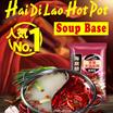 【Great Taste】HaiDiLao Steamboat Soup Base / Spicy Hot Pot Seasoning Soup Base / Buffet / Hai Di Lao / 海底捞 / Chinese New Year Gathering