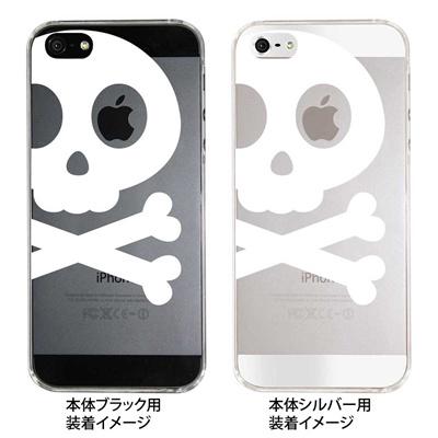 【iPhone5S】【iPhone5】【iPhone5】【ケース】【カバー】【スマホケース】【クリアケース】【スカルA】 ip5-08-ca0022の画像