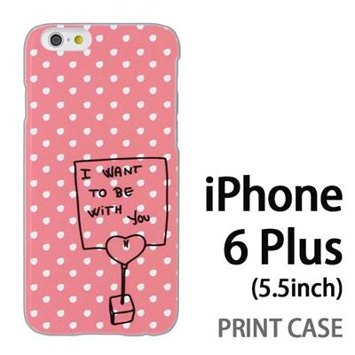iPhone6 Plus (5.5インチ) 用『0828 メモドット ピンク』特殊印刷ケース【 iphone6 plus iphone アイフォン アイフォン6 プラス au docomo softbank Apple ケース プリント カバー スマホケース スマホカバー 】の画像