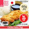 [CSTAY] Chicken Katsu 1kg! (Halal)(Frozen)