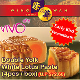 [Hong Kong Wing Wah]Double Yolk White Lotus Paste Traditional Mooncakes (4pcs / box) Collect At Vivo City