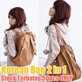 STOCK TERBATAS!KOREAN BAG 2 IN 1 - Tas Multifungsi / Tas Wanita 2 Fungi bisa untuk Backpack dan Shoulder Bag_Premium Quality_Best Seller_Tas wanita / Domper Wanita