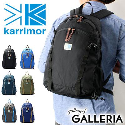 カリマーkarrimorリュックサックデイパックVTdaypackFメンズレディース7870