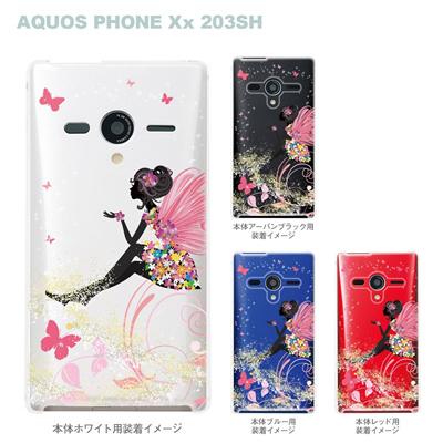 【AQUOS PHONEケース】【203SH】【Soft Bank】【カバー】【スマホケース】【クリアケース】【クリアーアーツ】【フェアリー】 22-203sh-ca0096の画像