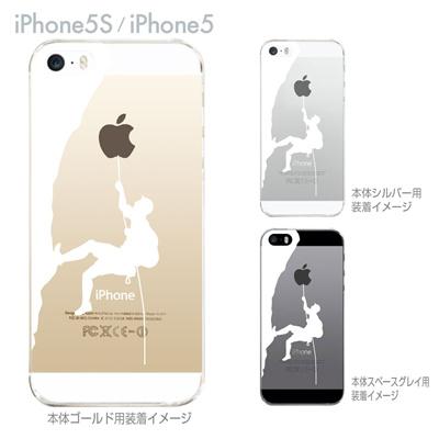 【iPhone5S】【iPhone5】【iPhone5sケース】【iPhone5ケース】【カバー】【スマホケース】【クリアケース】【クリアーアーツ】【山登り】 06-ip5s-ca0004の画像