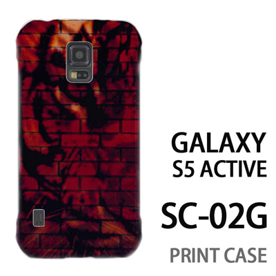GALAXY S5 Active SC-02G 用『No5 レンガ調寅』特殊印刷ケース【 galaxy s5 active SC-02G sc02g SC02G galaxys5 ギャラクシー ギャラクシーs5 アクティブ docomo ケース プリント カバー スマホケース スマホカバー】の画像