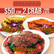 [YI JIA SOUTH VILLAGE] 2 Crabs. 700gm each. Now with delivery! Choose from 7 flavors.