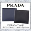 Prada Saffiano 1 Bifold Wallet (Nero/Baltico)