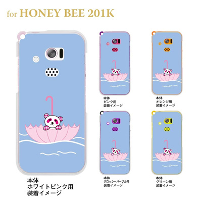 【HONEY BEE 201K】【201K】【Soft Bank】【ケース】【カバー】【スマホケース】【クリアケース】【アニマル】【パンダ】 22-201k-ca0052の画像