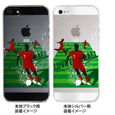 【ポルトガル】【iPhone5S】【iPhone5】【サッカー】【iPhone5ケース】【カバー】【スマホケース】【クリアケース】 10-ip5-spo-06の画像