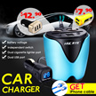 ◎Baseus Car charger dual USB car charger one with two smart phones Universal cigarette lighter plug 2.1A Conversion