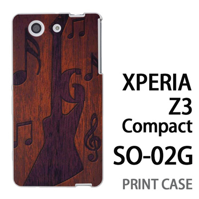XPERIA Z3 Compact SO-02G 用『No1 G ギターのレリーフ木目調』特殊印刷ケース【 xperia z3 compact so-02g so02g SO02G xperiaz3 エクスペリア エクスペリアz3 コンパクト docomo ケース プリント カバー スマホケース スマホカバー】の画像