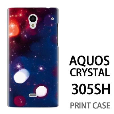 AQUOS CRYSTAL 305SH 用『0110 星空 青×赤』特殊印刷ケース【 aquos crystal 305sh アクオス クリスタル アクオスクリスタル softbank ケース プリント カバー スマホケース スマホカバー 】の画像