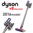 5/31発送予約品[割引きクーポン利用可!]Dyson V8 Absolute 2016年モデル