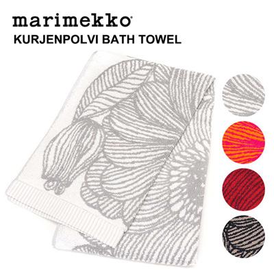 マリメッコ Marimekko ハンドタオル KURJENPOLVI HAND TOWEL 66329の画像