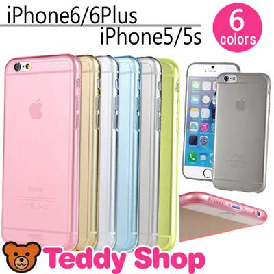 送料無料iPhone6 ケース iphone6 plus ケース iPhone5s アイフォン5s iPhone5ケース iphoneケース ブランド iphoneカバー スマホケース かわいい ソフトケース アイホン5sカバー アイホン6カバー アイフォン6ケース クリア アイフォン6plus iphone6カバーの画像