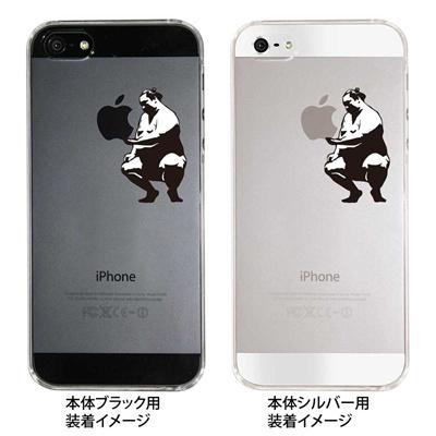 【iPhone5S】【iPhone5】【iPhone5】【ケース】【カバー】【スマホケース】【クリアケース】【ごっつぁんです】 ip5-08-ca0034の画像