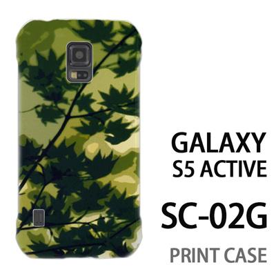 GALAXY S5 Active SC-02G 用『No5 夏紅葉』特殊印刷ケース【 galaxy s5 active SC-02G sc02g SC02G galaxys5 ギャラクシー ギャラクシーs5 アクティブ docomo ケース プリント カバー スマホケース スマホカバー】の画像