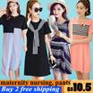 [9 April 2017] Nursing Wear Top/Breastfeeding dress/ pants/large Pajamas Maternity Clothes Plus Size