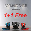 (1 + 1 FREE) High elasticity EVA material Back Hug Chair / Excellent seat feeling Lumbar support function Chair/Functional chair for the health of the vertebrate body