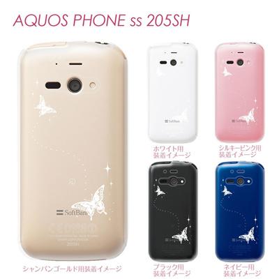 【AQUOS PHONE ss 205SH】【205sh】【Soft Bank】【カバー】【ケース】【スマホケース】【クリアケース】【クリアーアーツ】【蝶】 22-205sh-ca0007の画像