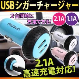 シガーソケット USB 2ポート 急速充電 高出力 3.2A (2.1A + 1.1A) 12V車専用 車載充電器 iPhone6 iPhone SE iPhone 5 車 カー 充電 アイフォン スマホ ER-SCRP [ゆうメール配送][送料無料]