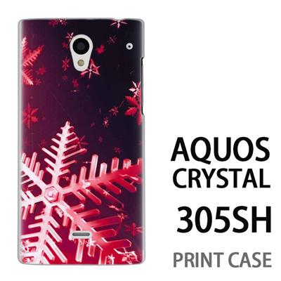AQUOS CRYSTAL 305SH 用『0110 雪の結晶 大 赤』特殊印刷ケース【 aquos crystal 305sh アクオス クリスタル アクオスクリスタル softbank ケース プリント カバー スマホケース スマホカバー 】の画像