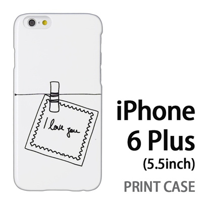 iPhone6 Plus (5.5インチ) 用『0828 白 メモ』特殊印刷ケース【 iphone6 plus iphone アイフォン アイフォン6 プラス au docomo softbank Apple ケース プリント カバー スマホケース スマホカバー 】の画像
