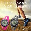 ランニングウォッチ メンズ レディース スポーツウォッチ デジタルウォッチ マラソンやランニング、ジョギング、ウォーキングにおすすめ!ペースや時速、消費カロリーがわかる腕時計!LAD WEATHER ラドウェザー ブランド 腕時計