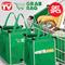 Kantong Belanja Multifungsi - Tas - Grab Bag - Shopping Bag DOUBLE Isi 2pcs