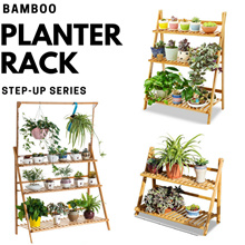 Solid Bamboo Planter Rack - Step Up Series