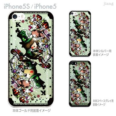 【iPhone5S】【iPhone5】【Little World】【iPhone5ケース】【カバー】【スマホケース】【クリアケース】【イラスト】【トランプK】 25-ip5s-am0073の画像