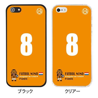 【オランダ】【iPhone5S】【iPhone5】【サッカー】【iPhone5ケース】【カバー】【スマホケース】 ip5-10-f-hd02の画像