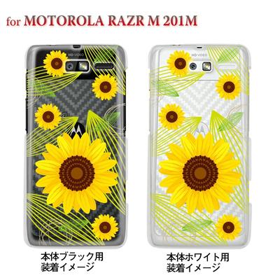 【MOTOROLA RAZR M 201M】【Soft Bank】【ケース】【カバー】【スマホケース】【クリアケース】【サマー】 09-201m-su0008の画像