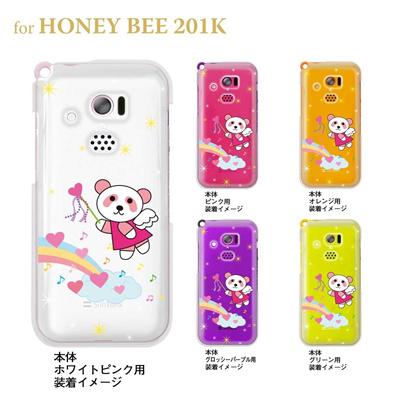 【HONEY BEE 201K】【201K】【Soft Bank】【ケース】【カバー】【スマホケース】【クリアケース】【アニマル】【パンダ】 22-201k-ca0058の画像