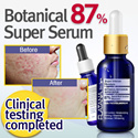 [★Lowest Price Deal!♥Botanical Super Serum 30ml/Trouble remove/Moisturizing /Recovery/acne/whitening/wrinkles