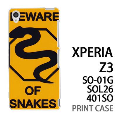 XPERIA Z3 SO-01G SOL26 401SO 用『No2 31』特殊印刷ケース【 xperia z3 so01g so-01g SO01G sol26 401so docomo au softbank エクスペリア エクスペリアz3 ケース プリント カバー スマホケース スマホカバー】の画像