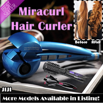 ★LOCAL WARRANTY★ 100% Authentic* Hair Curl Pro Curling *  Miracurl Curler Iron -HOTTEST IN KOREA * Hair Curler * 女人我最大 HIGHLY RECOMMENDED