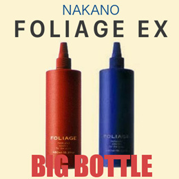 BIG Bottle 480ml NAKANO FOLIAGE EX Scalp Essence! For growing thicker stronger healthier hair!