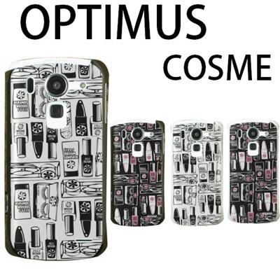 特殊印刷/【国内発送・送料無料】OPTIMUS G2(L-01F)G Flex(LGL23)isai(LGL22)OPTIMUS G Pro(L-04E)OPTIMUS LIFE(L-02E)オプティマス (COSME/コスメ/香水)CCC-099【スマホケース/ハードケース/カバー/oputimus life/optmus g/l02el01elgl21l04e/オプティマス】の画像