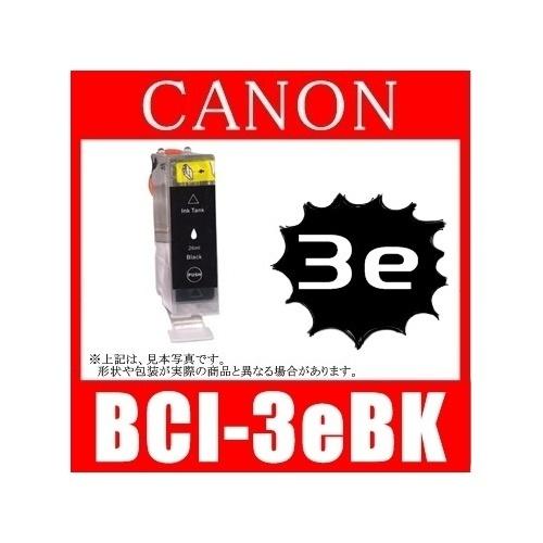 【クリックで詳細表示】【キャノン BCI-3e/6シリーズ BCI-3EBK(黒/ブラック) 互換インクカートリッジ】 Canon 即日発送/安心1年保証 単品 人気! 関連:BCI-3EC 3EM 3EY 3EPC 3EPM BCI-6BK 6C 6M 6Y 6PC 6PM PIXUS MP 790 770 740 730 710 700 55 iP 4100 BJ